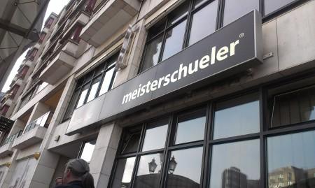 Eingang Meisterschüler